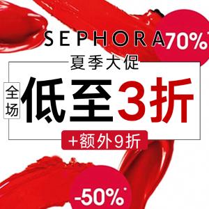 低至3折+额外7.5折 手慢无逆天价:Sephora官网 折扣区惊现超低价 护肤、香水折上折