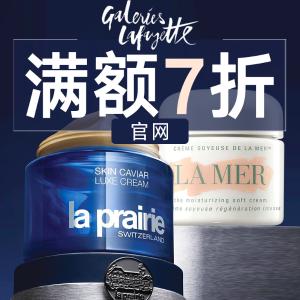 满额低至7折Galeries Lafayette French days全场美妆香水大促 Chanel、La mer等都参加