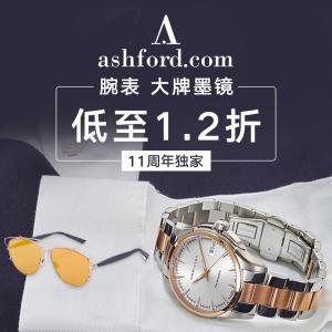低至1.2折 $34收玫瑰金女表11周年独家:Ashford 腕表、大牌墨镜大促,Fendi 墨镜$70,迪奥$80