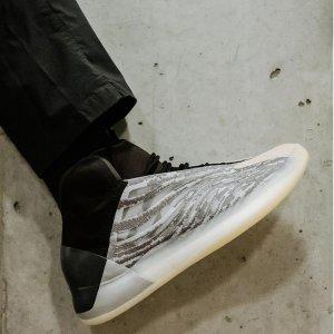 售价€250+包邮 黄金码42有货补货:adidas 初代 Yeezy 篮球鞋罕见出没  拼手速啦