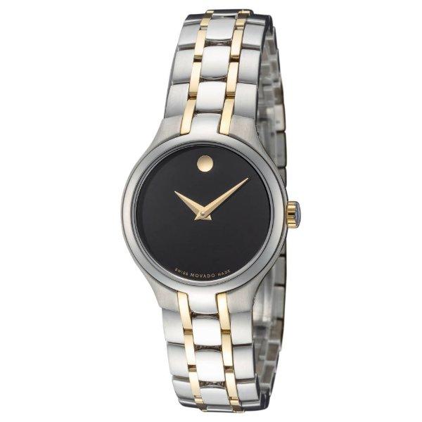 经典女款手表