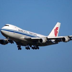 From $450.35Newark- Shanghai RT Good Price @Air China