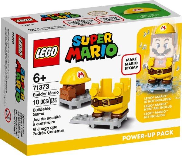 Builder 玛丽补充包 71373 | 超级玛丽系列