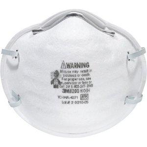 3MN95,8200 防护口罩 20个