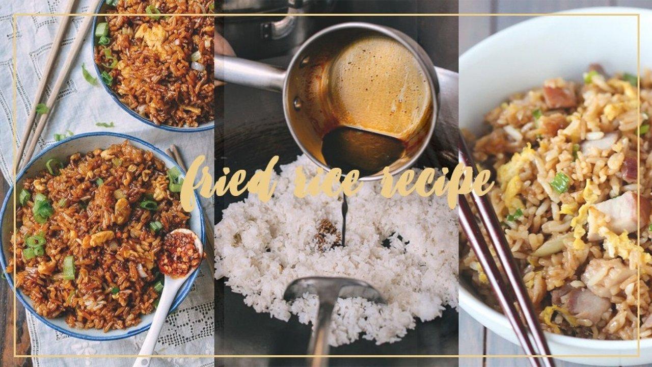 13种花式炒饭吃法!附炒饭技巧、荤菜素菜灵感大全!剩米饭就这么做好吃到哭!