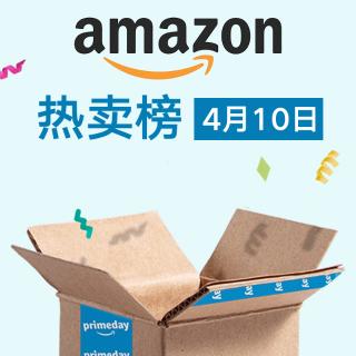 $5.6 收LED仙女灯串Amazon折扣清单| 竹纤维小面巾6条仅$5.99, 陶瓷小碗6件$8.5