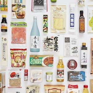 85折 舌尖品味日式风情10周年独家:Japan Centre 精选日式饮品促销 各种酒各种饮料大热卖