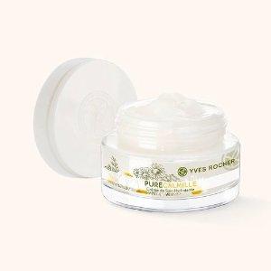 Yves Rocher滋润 保护肌肤面霜