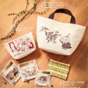 $8.3 / RMB52.2 直邮中美In Red 6月刊 送 Moomin 姆明 帆布 收纳袋六件套 热卖