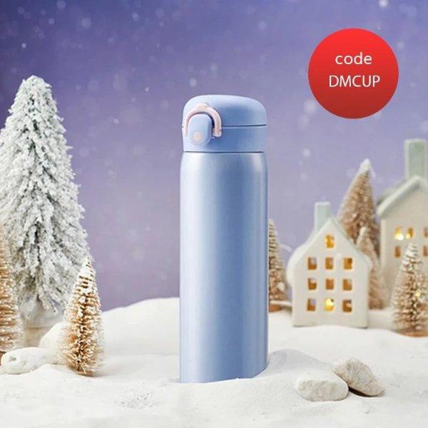 极光雪怪圣诞限定 珠光弹盖不锈钢保温杯