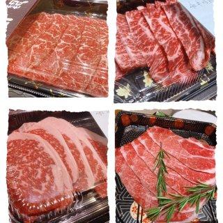 烤肉庄园| 种草🌿 LA神仙烤肉外卖!无烟烤肉 A5和牛 满足你所有需求~