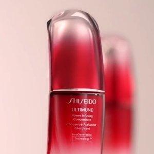 低至6.4折 75ml红腰子仅£76史低价:Shiseido 红腰子精华75ml、120ml惊现好折 真·手慢无系列