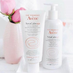 Dealmoon Exclusive Receive GWP ($30 value) with any $45 and receive GWP ($55 value) with any $70 order@Avene