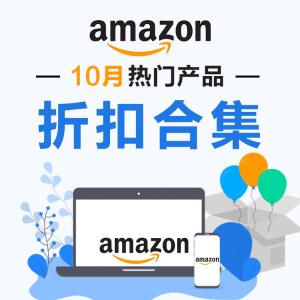 Amazon清单 学生Prime福利升级欧莱雅口红 $4.46,维骨力 $11,卡通浴帘 $10.99,Kingston存储卡 $4
