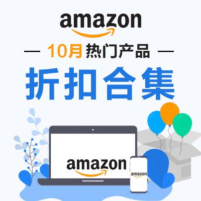 Amazon清单 学生Prime福利升级