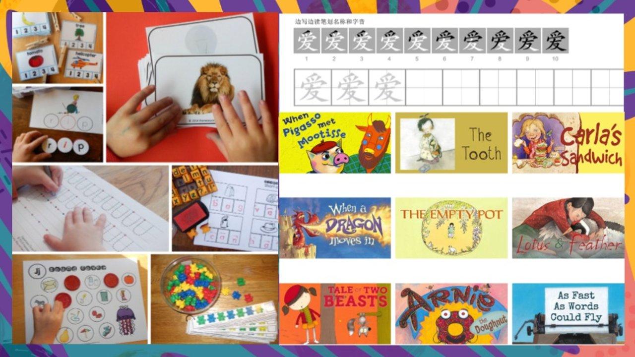 在家学习教材 | 国外儿童教育网站,免费下载!停课不停学!