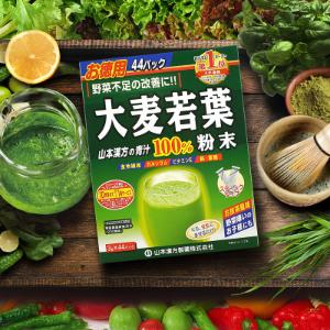 3盒直邮到手价$72日本山本汉方大麦若叶青汁 清肠排毒减肥