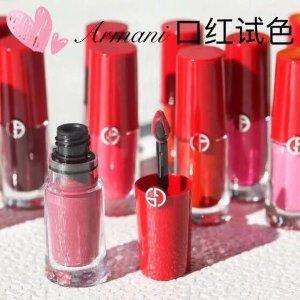 送5件套 含正装唇釉Armani 唇部产品试色 白三度不是问题