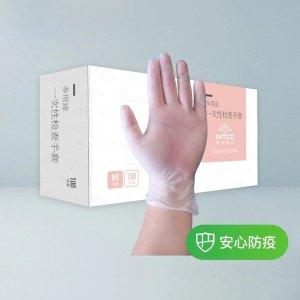 LIFEASE一次性PVC食品级检查手套100只/盒