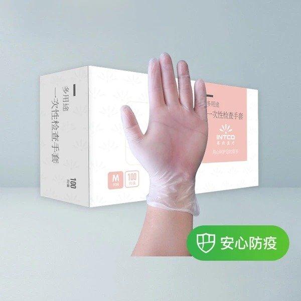 一次性PVC食品级检查手套100只/盒