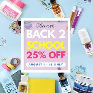 25% OffDealmoon Exclusive: Amazon Ebanel Back to School Sale