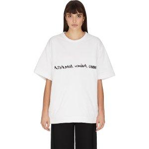MM6 Maison Margiela- Logo Reversible T-Shirt - White