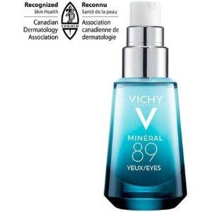 Vichy消除浮肿、补水保湿89能量明眸眼霜