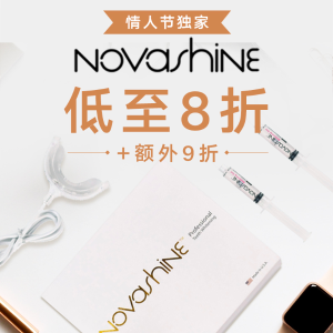 Up to 20% Off + Extra 10% OffDealmoon Exclusive: Novashine Valentine's Day Teeth Whitening Kit Sale