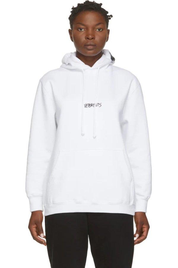 White Written Logo 卫衣