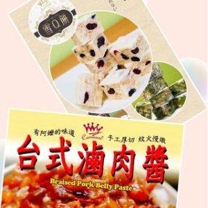 9折+买就送雪Q饼+包邮迦南美食 3月独家大促 好吃到爆的Q饼组合大促销