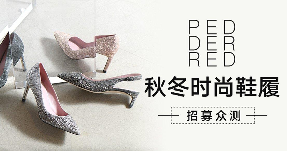 【只需发晒货】Pedder Red秋冬时尚女鞋