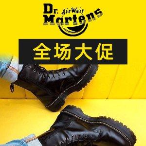 全场7折 €61收爆款大儿童黑五来啦:Dr. Martens 全场大促 经典1460、8孔马丁靴震撼力度