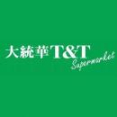 9月21日-27日大统华超市25周年庆 海量商品特价促销