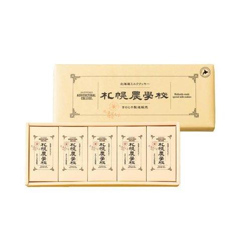【2%返点】KINOTOYA 札幌农学校牛奶饼干