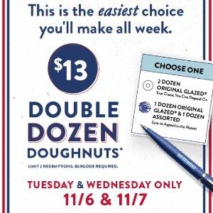 现价$13限今天:Krispy Kreme 2打甜甜圈两日特价