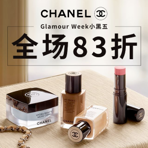 全场8.3折 €27起收口红今日截止:Chanel 香奈儿 收山茶花护肤系列 新品眼影