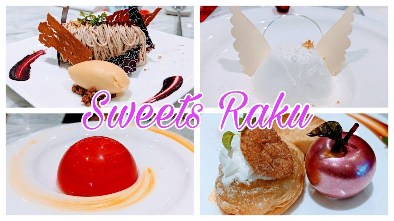 Las Vegas不可错过的网红甜品| Sweets Raku