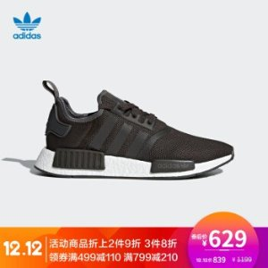 预售满减到手价¥629Adidas NMD_R1 经典鞋 CQ2412