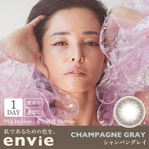 【2%返点】Envie日抛美瞳10枚Champagne Grey