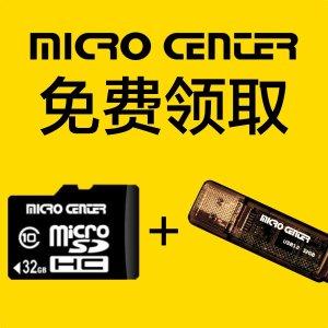 免费领取 无需消费 仅线下Micro Center 32GB microSD + 32GB USB 闪存盘