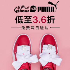 Select Items On Sale   Puma Dealmoon Exclusive Up To 64% Off - Dealmoon c4c8a977a
