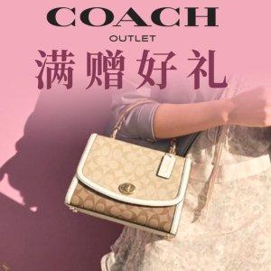 低至3折+赠卡包+免邮独家:Coach Outlet 黑五价 腋下包$89 羊毛围巾$53