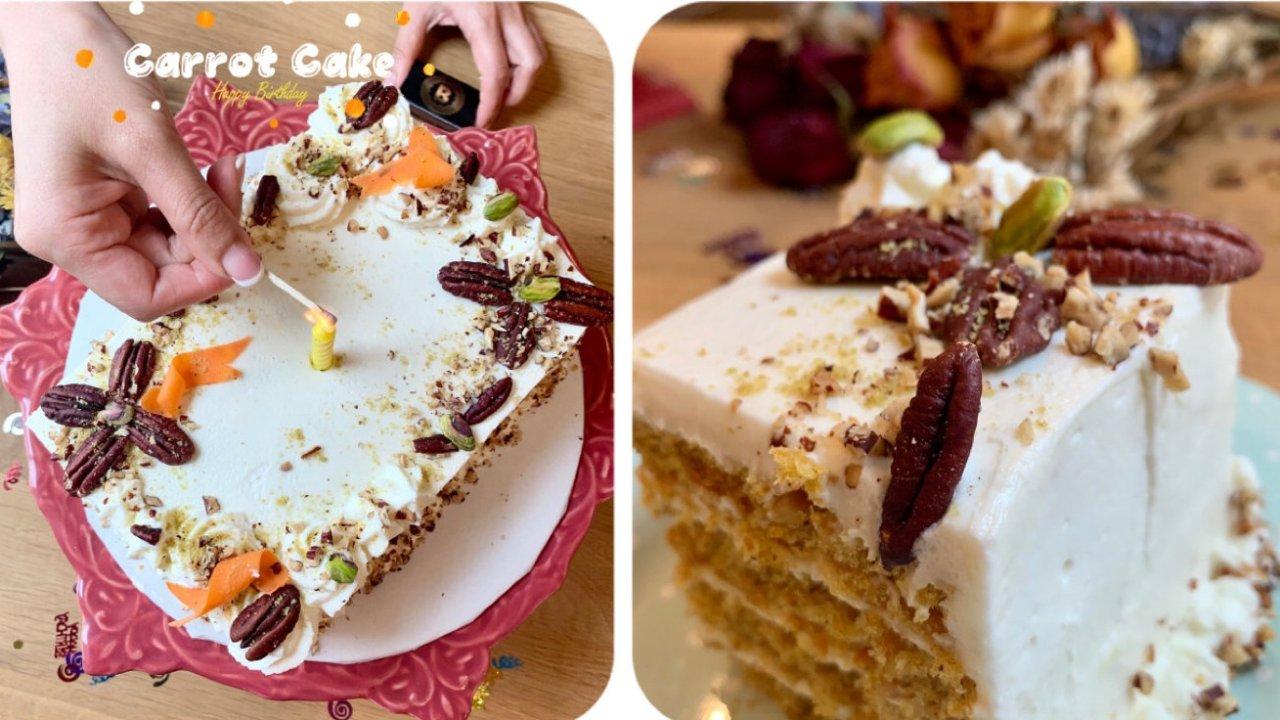 手作生日蛋糕|奇特的美式胡萝卜坚果蛋糕🥕食谱大公开