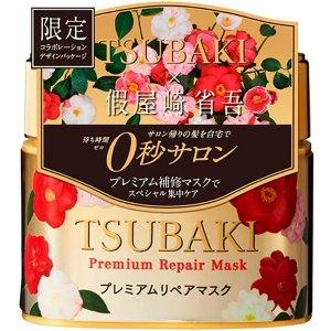 Tsubaki特级修护面膜 假屋崎省吾氏特别包装款 180g
