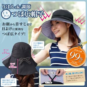 2个直邮美国到手价 $38.8超人气 日本 UV CUT 防紫外线 可折叠渔夫帽 热卖