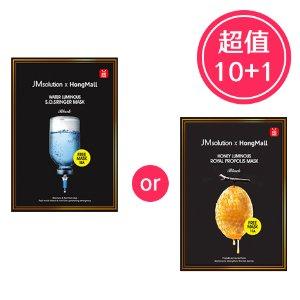 赠1片【2%返点】JM solution x 小红Mall联名蜂蜜/针剂面膜10