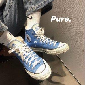 ConverseChuck 天蓝色