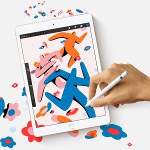 $299 包邮 送礼推荐Apple 10.2吋 iPad 8代 32GB WiFi版 多色可选