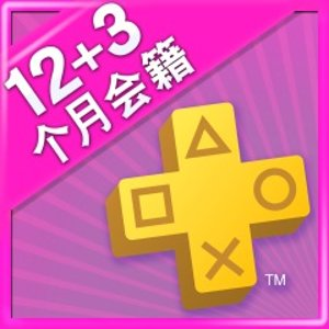 HK$268Sony Playstation Plus 1 Year Membership + 3 Month