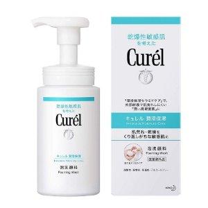 粉丝推荐 $11.8 / RMB80Curel 珂润 干燥敏感肌专用 保湿泡沫洗面奶 150ml
